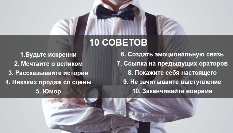 orator-2