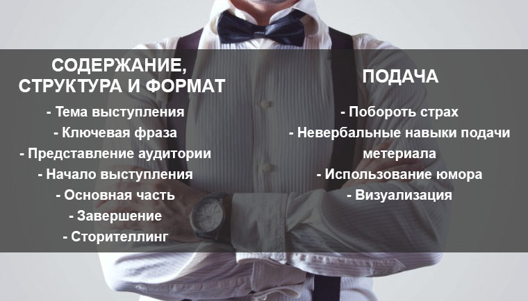 orator-3